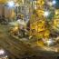 Tianye SXO Gold Mining TSF Expansion